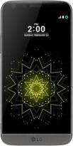 LG-G5-REPARATIE-ROTTERDAM