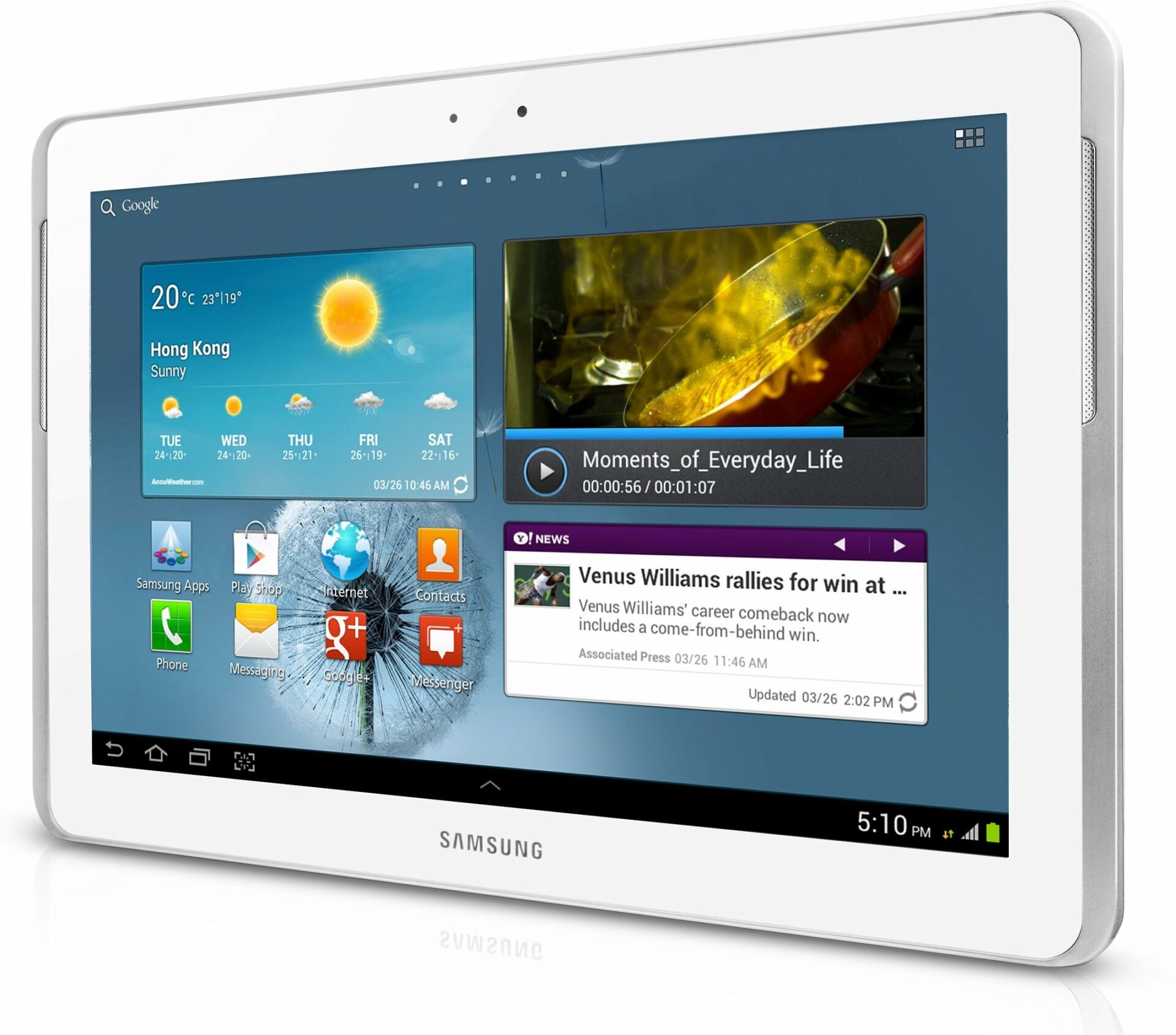 Galaxy Tab2 GT-P5100 / GT-P5110